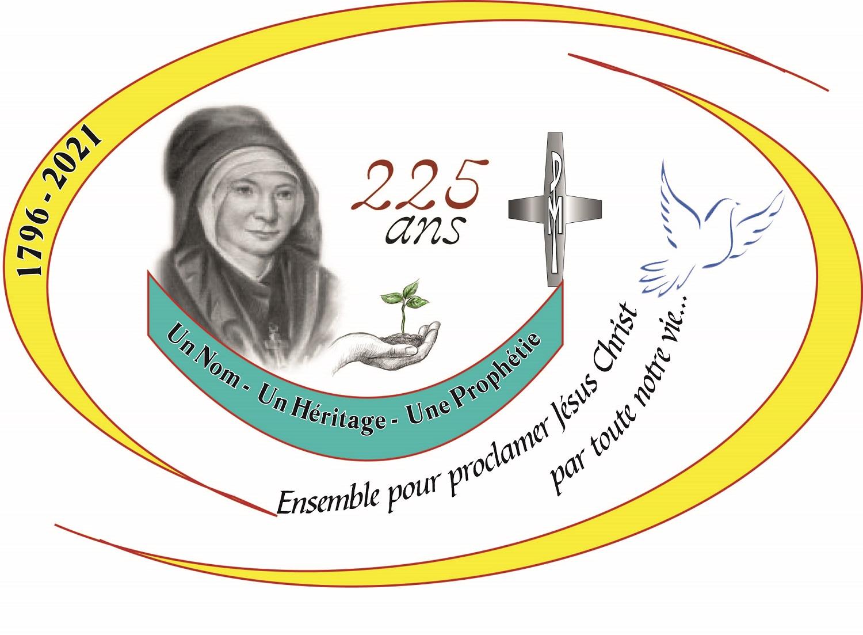 Deuxième logo